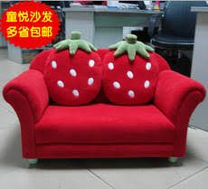 childrenu0027s sofa chair fabric girl princess cute solid wood cartoon strawberry kindergarten parentchild early r50 chair