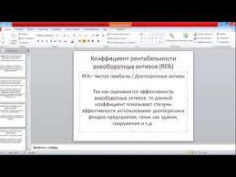 Курсовые Страница  Диплом анализ прибыли и рентабельности стройполимеркерамика