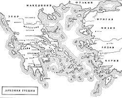 Искусство Древней Греции Ю Колпинский Всеобщая история  Древняя Греция