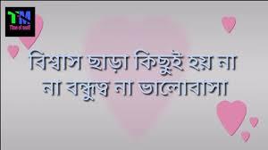 simahin valobasa bengali sad love story shayari heart touching sad love story
