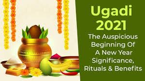 Panchanga sravanam 2021 to 2022. Ugadi 2021 The Auspicious Beginning Of A New Year Significance Rituals Benefits Youtube
