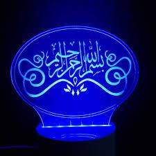 Hiojdwa Night Light 3d Visual Night Light Led God Allah Bless Arabic