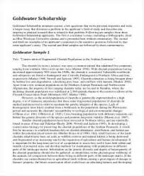 i deserve this scholarship essay term paper custom essay  i deserve this scholarship essay