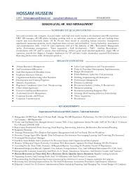 Best Resume Cousins Crossword Ideas - Simple resume Office .