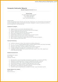 Computer Resume Skills Skills Sample Resume Communication Skills ...