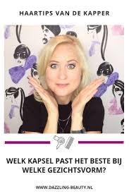 Welk Kapsel Past Bij Mijn Gezicht Dazzling Beauty Blog Hair