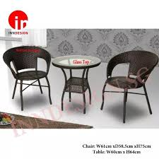 outdoor rattan seating