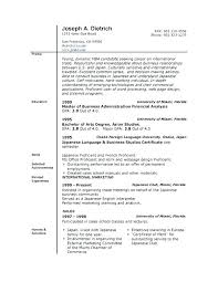Microsoft Templates Resume Best Of Does Microsoft Word Have A Resume Template Word Resume Template