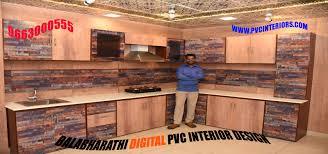 Balabharathi Interior Chennai Salem Coimbatore Hosur 9663000555