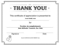 Certificate Of Appreciation Text Certificate Of Appreciation 07 Certificate Of Appreciation