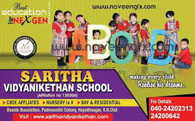 Hoarding Design Templates School And Colleges Outdoor Hoarding Banner Design For Graphic