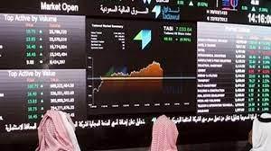 بلومبرج»: مؤشر سوق الأسهم السعودية يتفوق على أقرانه.. وسيكون الأول في الخليج