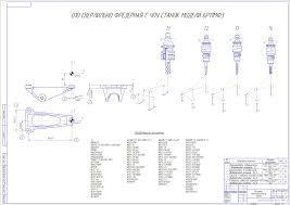 Курсовая работа по технологии машиностроения курсовое  Дипломный проект Кронштейн вертолета КА 226