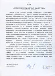 index of files sovet efanova otziv ruk