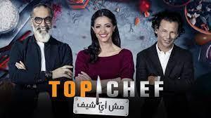 برنامج توب شيف Top Chef الموسم 5 الحلقة 1 الاولى HD اون لاين