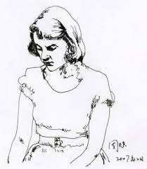 best Sylvia Plath images on Pinterest   Sylvia plath  Writers     The Atlantic   Remember