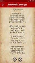 Listen to all songs in high quality & download. Shri Swami Charitra Saramrut Apps On Google Play