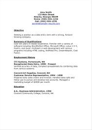 Cover Letter For Data Entry Clerk Position Data Entry Resume Sample
