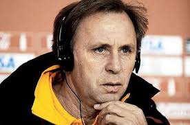 BREAKING NEWS: Milovan Rajevac set to be named as new Black Stars coach  after CK Akonnor sack