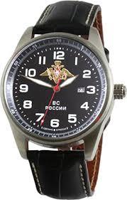 <b>Часы</b> Российские. Купить с Доставкой По России