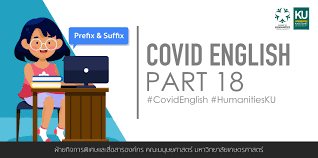 COVID... - Faculty of Humanities, Kasetsart University
