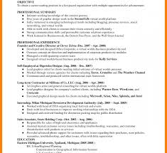 Janitor Resume With No Experience Custodian Skills Objectivete Jd