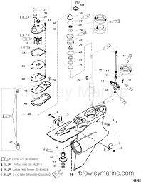 gear housing driveshaft standard rotation sportmaster 2001 2001 mercury race outboard 300 x cl sm 1930342yh gear housing