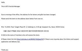 how to send letter to bts army s amino