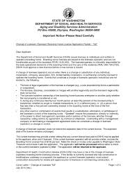 Bunch Ideas Of Cover Letter Change Of Company Name In Template