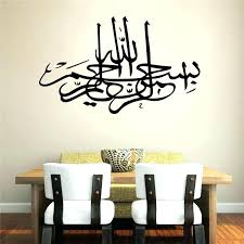 wall letter decals for nursery together with letter wall decals letter wall stickers bedroom decoration vinyl decals mosque mural art in wall stickers