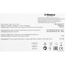 <b>Варочная панель индукционная HANSA</b> BHI68320, 4 конфорки ...