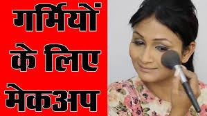 easy summer makeup tutorial hindi