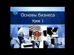 Социальное Предпринимательство Диссертация
