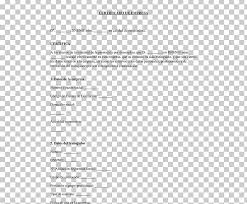 Pattern Of Reference Letter