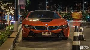 Coupe Series 2013 bmw i8 : BMW i8 - 14 January 2017 - Autogespot