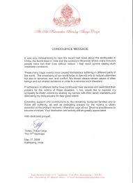 Condolence Sample Note Condolence Letter Templates 6
