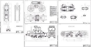 Сельскохозяйственные машины и оборудование курсовые скачать  Дипломный проект Трактор гусеничный сельскохозяйственный тягового класса 3 на базе ВТ 100