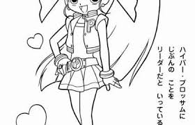 Powerpuff Girls Coloring Pages Or Power Puff Girls Coloring