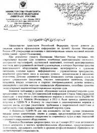 МАП и МКК Таганрог Ростов на Дону attachment jpg