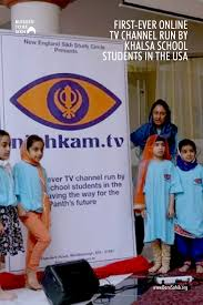 First-Ever Online TV Channel Run by Khalsa School Students in the USA