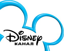 Image - Disney Channel Russia logo 2011-2014.png | Logopedia ...