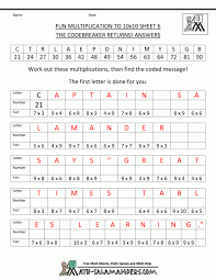 Multiplication Worksheets Grade 2 Wallpapercraft Games For Third ...