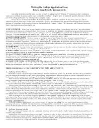 College Essay Examples Describe Yourself Bamboodownunder Com