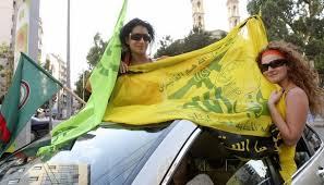 Image result for hezbollah photos