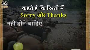 Download Life Changing Quotes Hindi Video Life Motivational