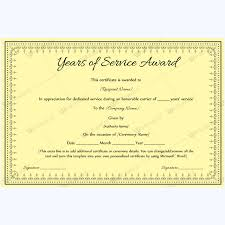 customer service award template years of service award 08 certificate and template