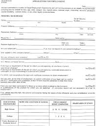 Standard Job Application Form For Employment Templates Free