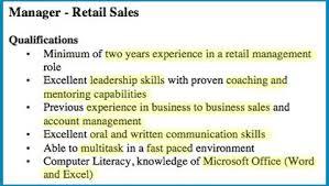 Job Qualification List Printable Job Skills List
