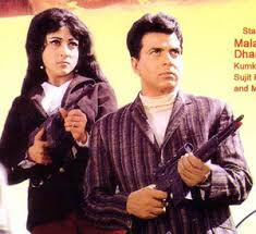 Image result for aankhen 1968
