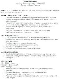 Retail Manager Resume Examples Stunning Objectives For Retail Resume Amere